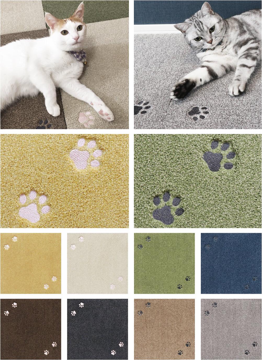 猫用のラグ「猫の箱庭 Rugtasu タイルラグ」のカラーバリエーション