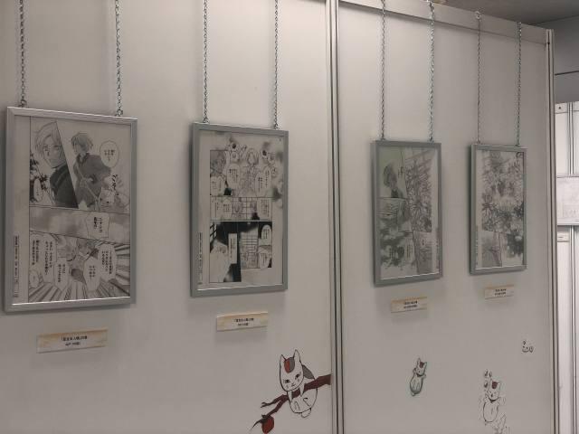 『夏目友人帳』緑川ゆき複製原画の展示風景
