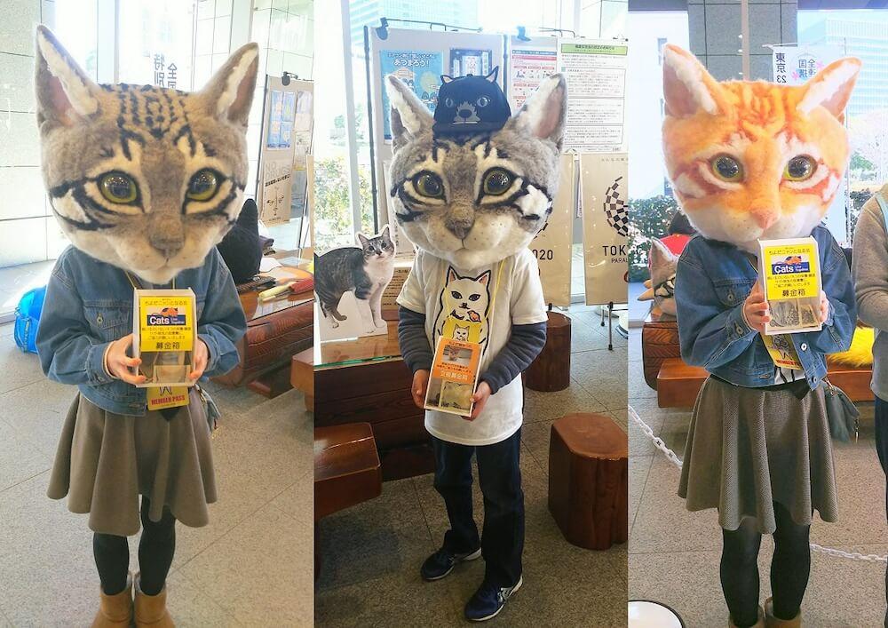千代田猫祭りなど動物愛護系イベントで使用された巨大猫のかぶりもの「リアル猫ヘッド」