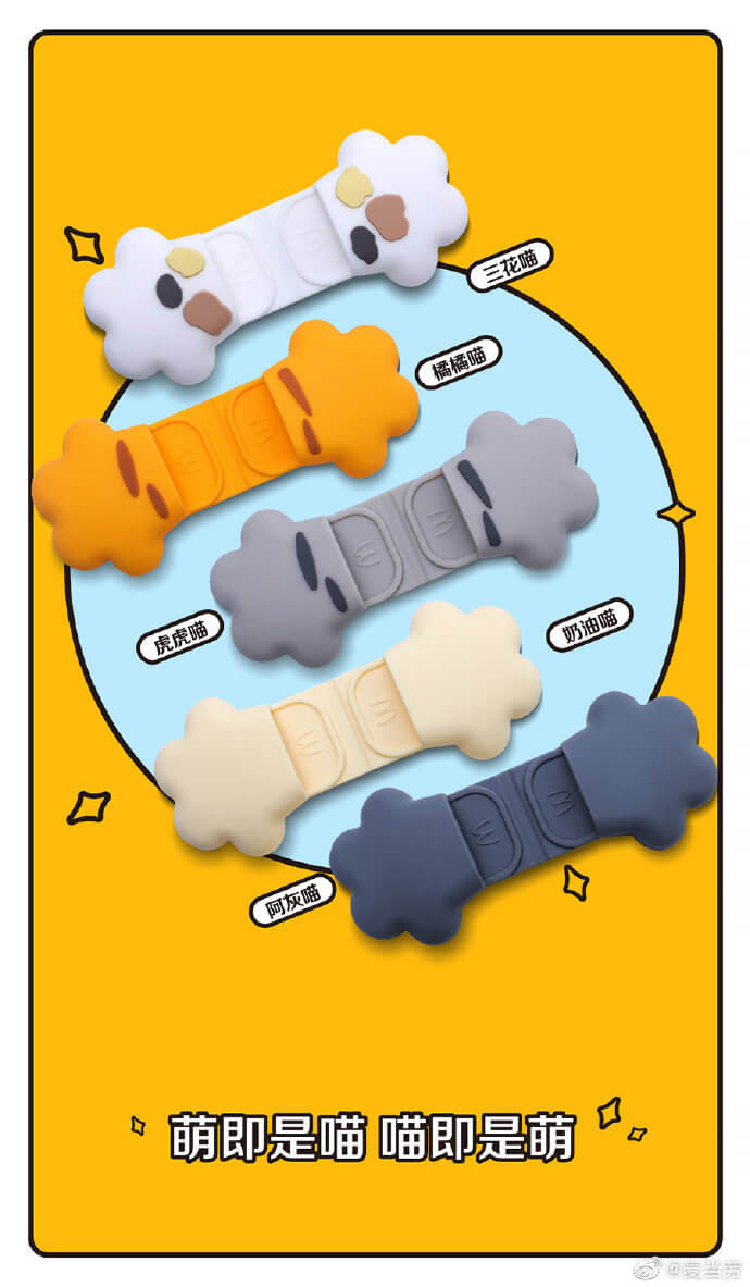 猫の手型のポテト用トング&クリップのカラーバリエーション by 中国のマクドナルド