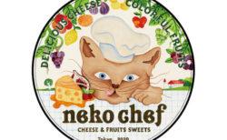 チーズフルーツバーガーが美味しそう♪東京駅八重洲口のお土産スポット・東京ギフトパレットに猫パッケージのお店「neko chef(ネコシェフ)」が登場