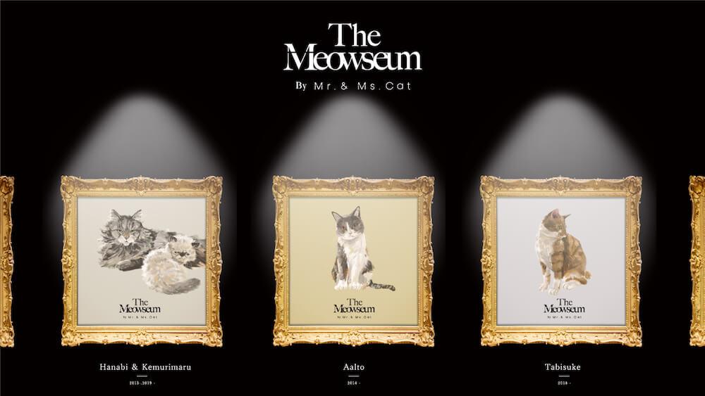 世界中の愛猫家が参加できる愛猫たちの肖像画展「 The Meowseum(ミャオジアム) 」作品展示イメージ