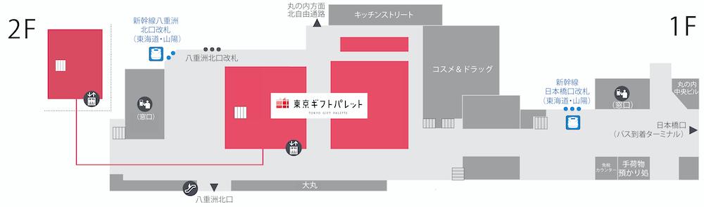 東京ギフトパレットの地図、マップ、アクセス