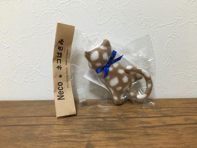 ネコばさみ☆Neco