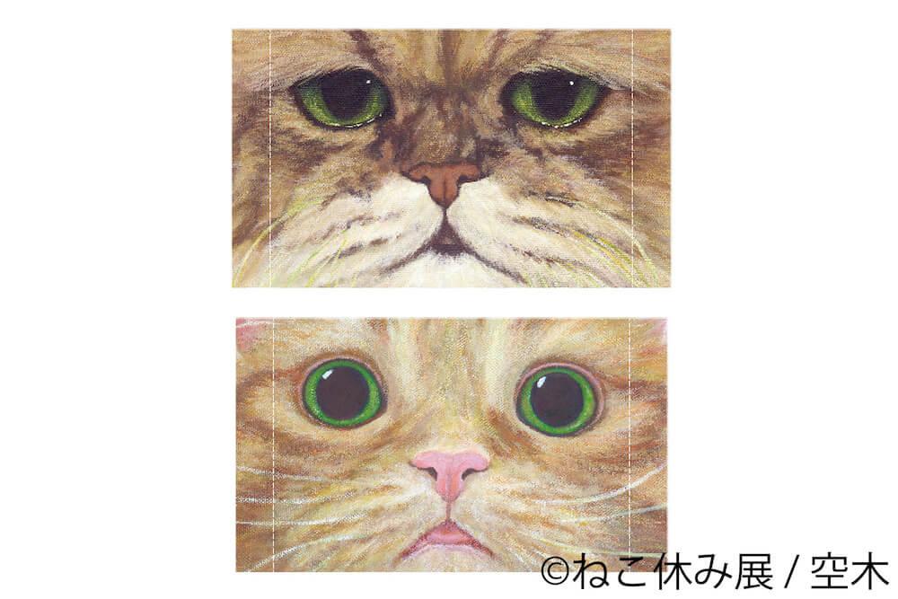 「ねこ休み展 夏 2020」で販売される猫グッズイメージ2