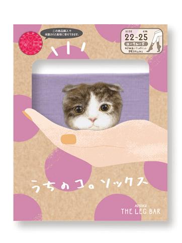 うちのコ。 ソックス(猫デザイン)