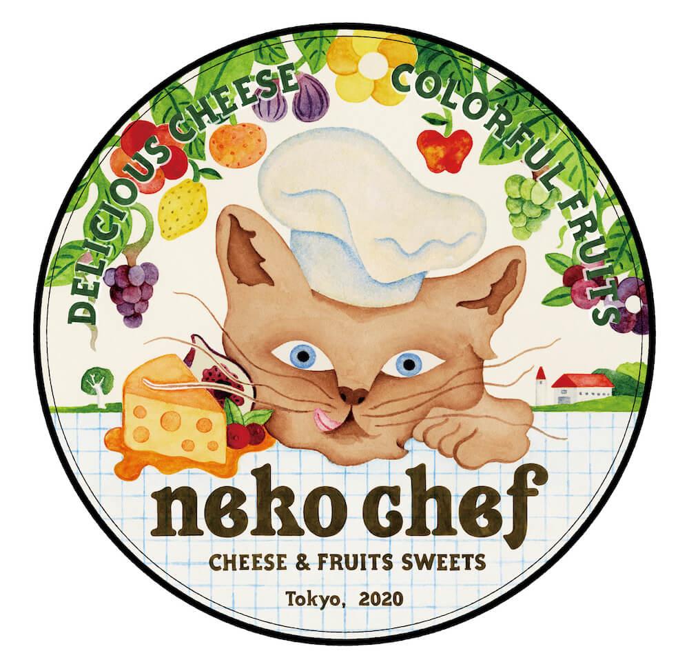 スイーツブランド「neko chef(ネコシェフ)」のロゴ
