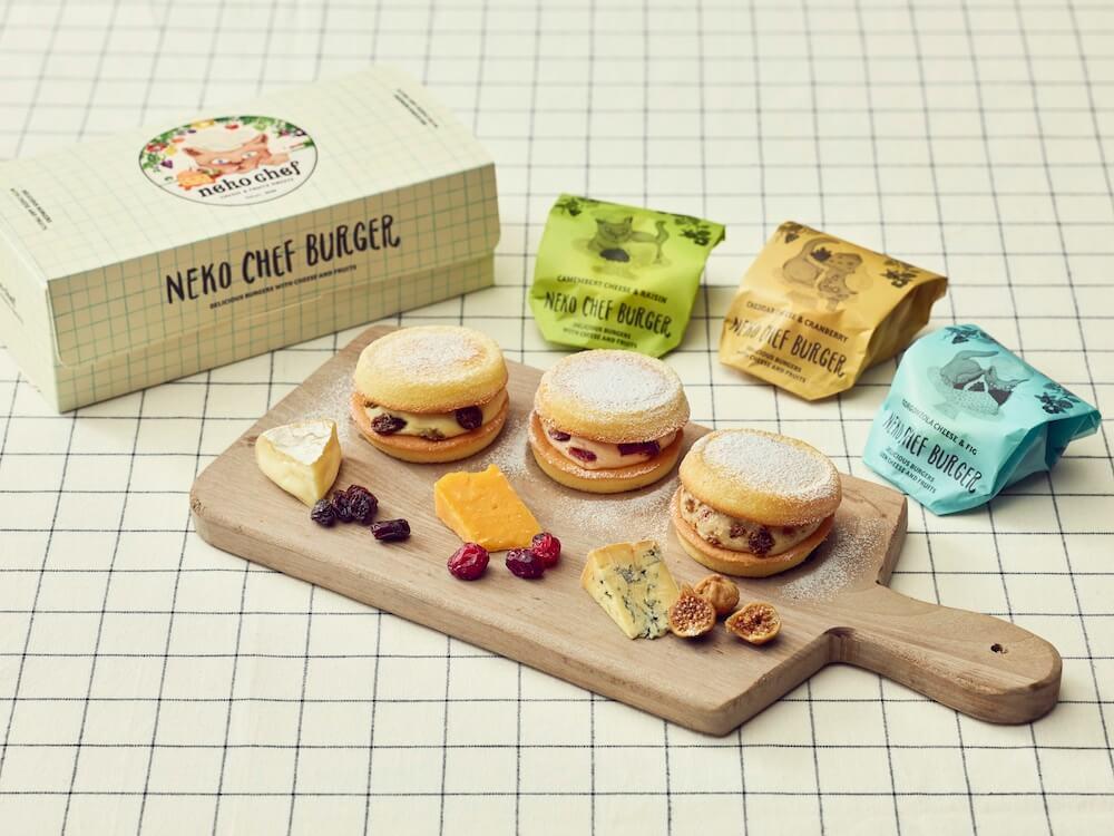 チーズフルーツバーガーの「ネコシェフバーガー」盛り付けイメージ