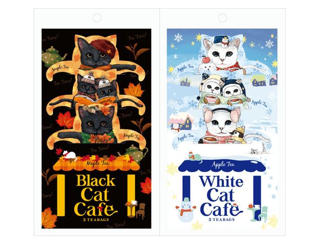 ブラックキャットカフェ(メープルティー)とホワイトキャットカフェ(アップルティー)の商品パッケージデザイン