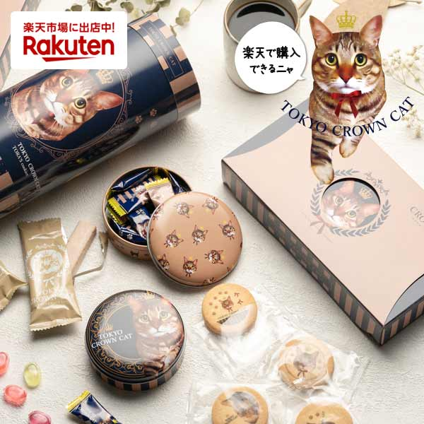 TOKYO CROWN CAT