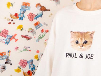 猫デザインのワンピースや腕時計も♪PAUL & JOE(ポールアンドジョー)から秋の新作ねこアイテムが登場