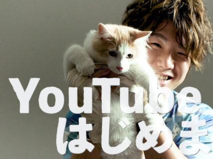 ボクシングの現役世界王者が愛猫とのコラボ動画を配信!寺地拳四朗がYouTubeをスタート