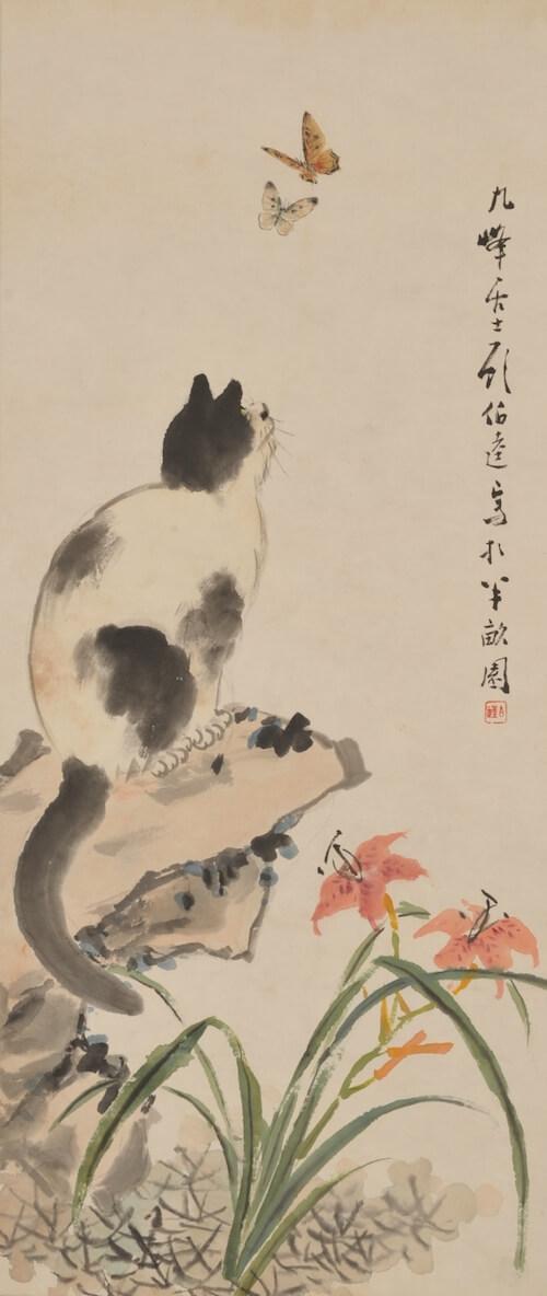 猫と蝶を描いた近代中国絵画、顧伯逵「耄耋図」