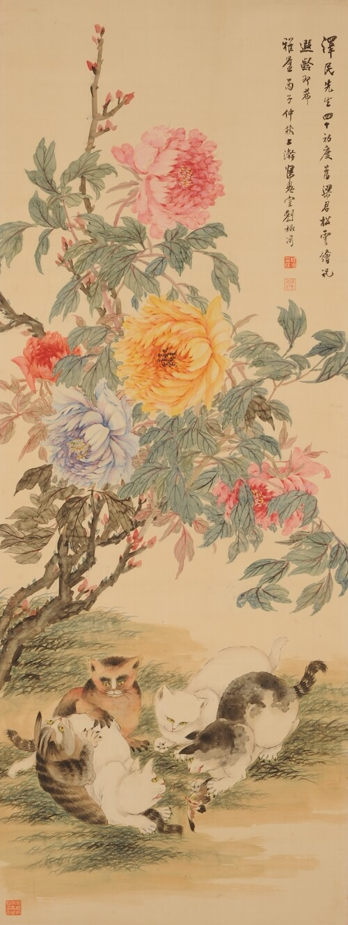 猫と牡丹を描いた近代中国絵画、劉根洵「富貴耄耋図」