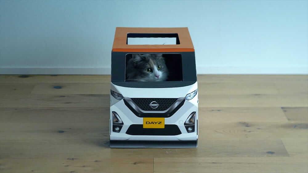 日産自動車の「おうち用にゃっさんデイズ」に乗る猫(正面写真)
