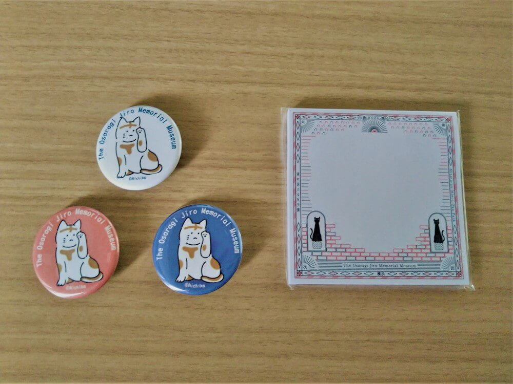 大佛次郎記念館の謎解きイベント「ねこからの招待状」賞品イメージ