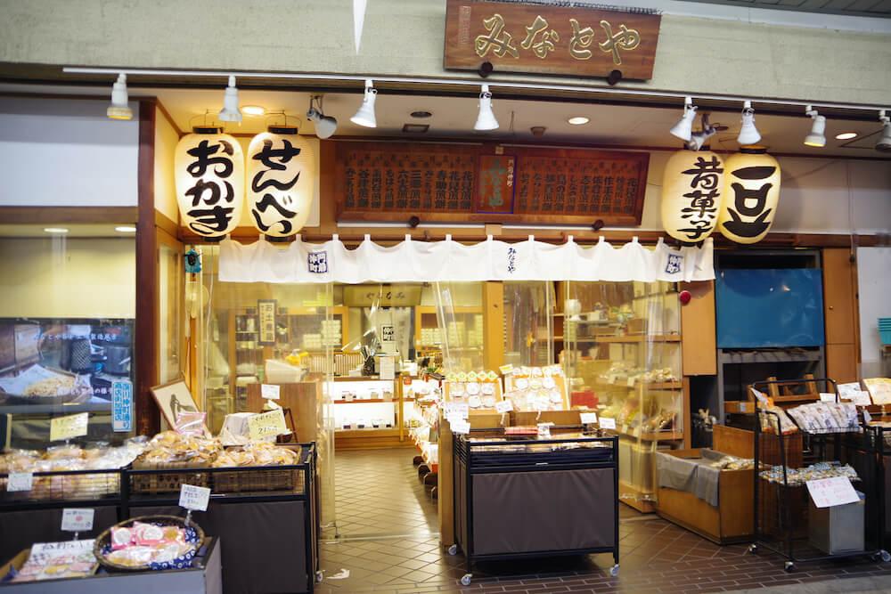門前仲町駅の近くにお店を構える創業70年の老舗せんべい店「みなとや」店舗外観イメージ