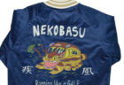 背中に刺繍された「ネコバス」がかっこいい!となりのトトロのスカジャンに新デザインが登場