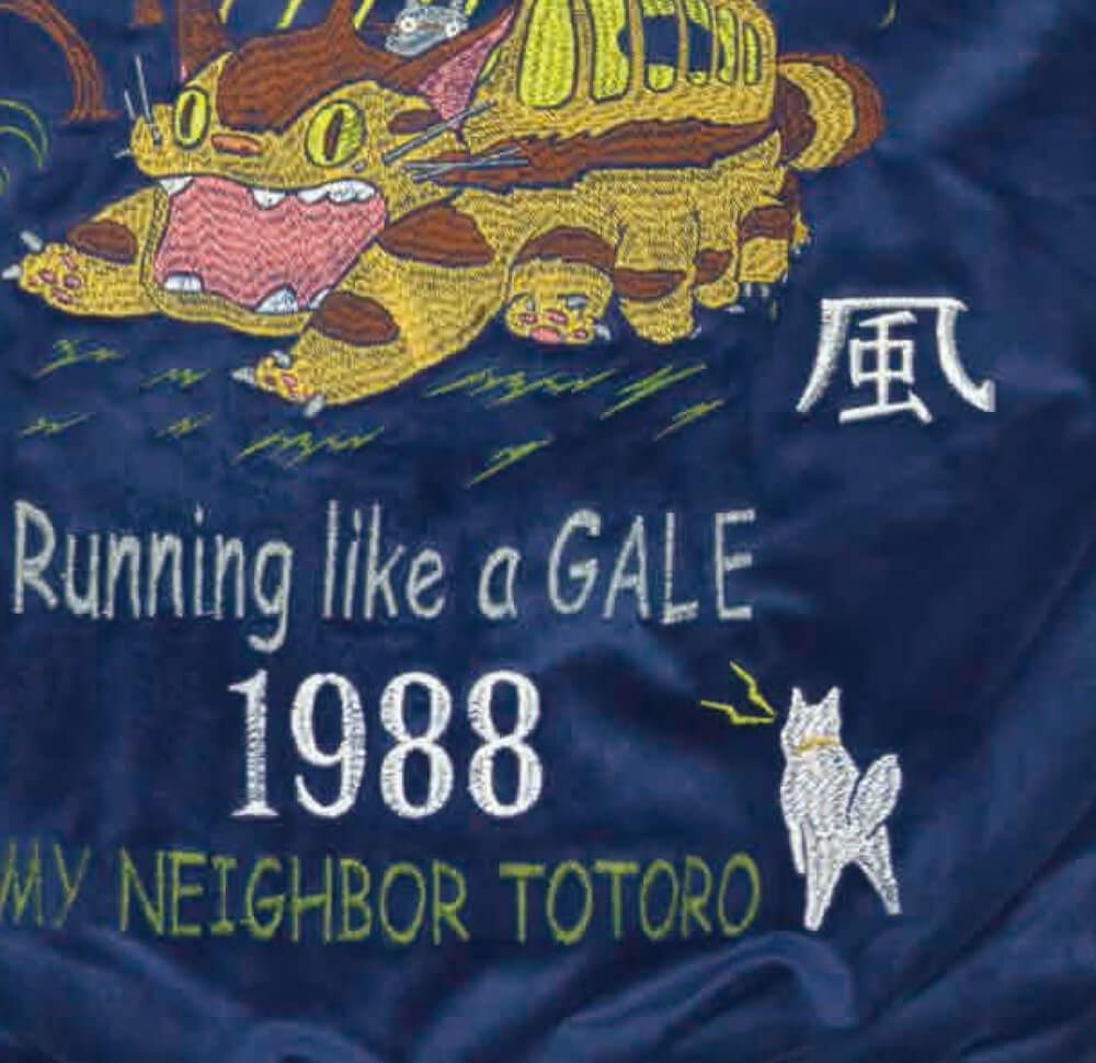 ネコバスに向かって吠える犬も刺繍されている「となりのトトロ 別珍スカジャン 疾風ネコバス 渋谷ver.」