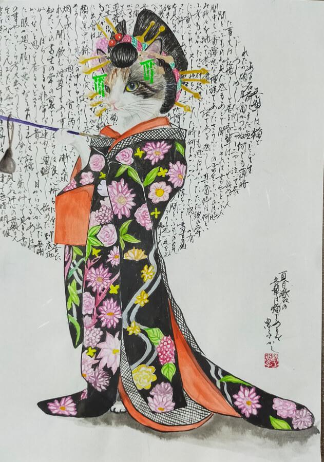 花魁に扮した猫のイラスト by 野上恵子 by