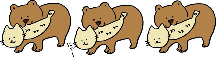 クマに運ばれるししゃもねこのイラスト