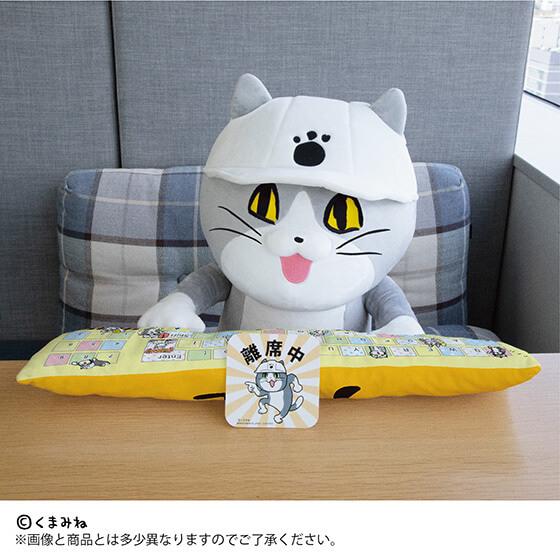 離席中カードを置いたままパソコンの前に座る仕事猫のPCクッション