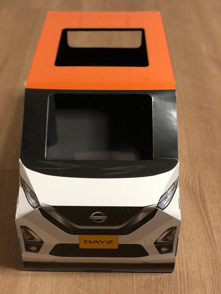 ねこ用軽自動車「おうち用にゃっさんデイズ」前方イメージ
