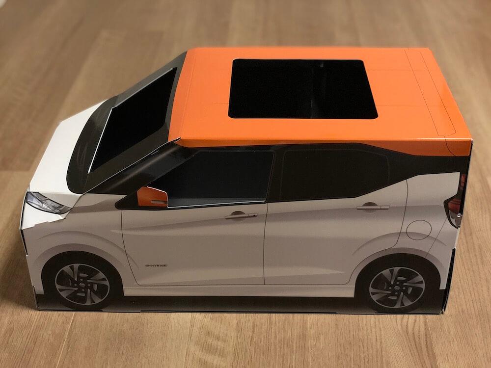 ねこ用軽自動車「おうち用にゃっさんデイズ」左側面イメージ