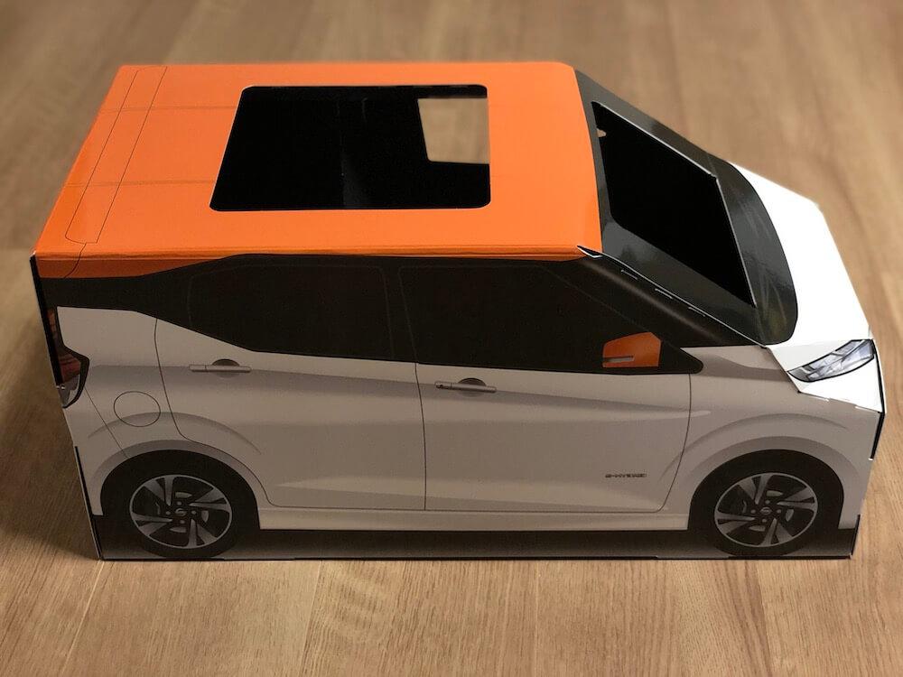 ねこ用軽自動車「おうち用にゃっさんデイズ」右側面イメージ