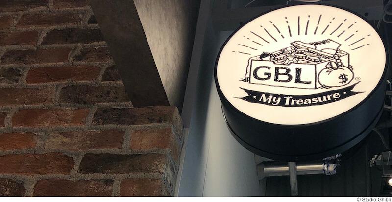 スタジオジブリファンのための大人向けアメカジブランド「GBL」