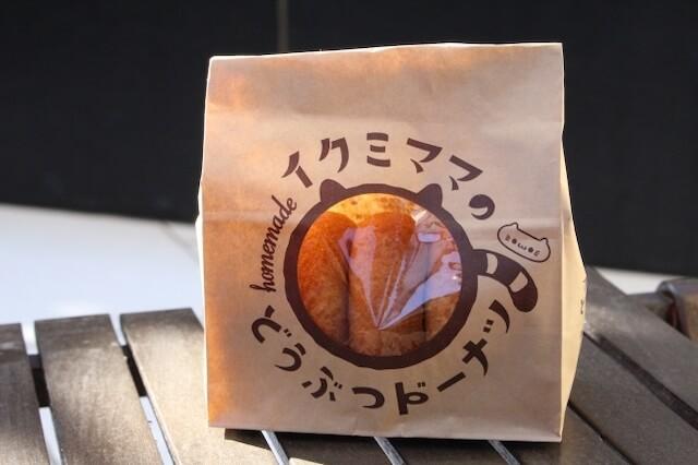 プレーン味のドーナツ by イクミママのどうぶつドーナツ