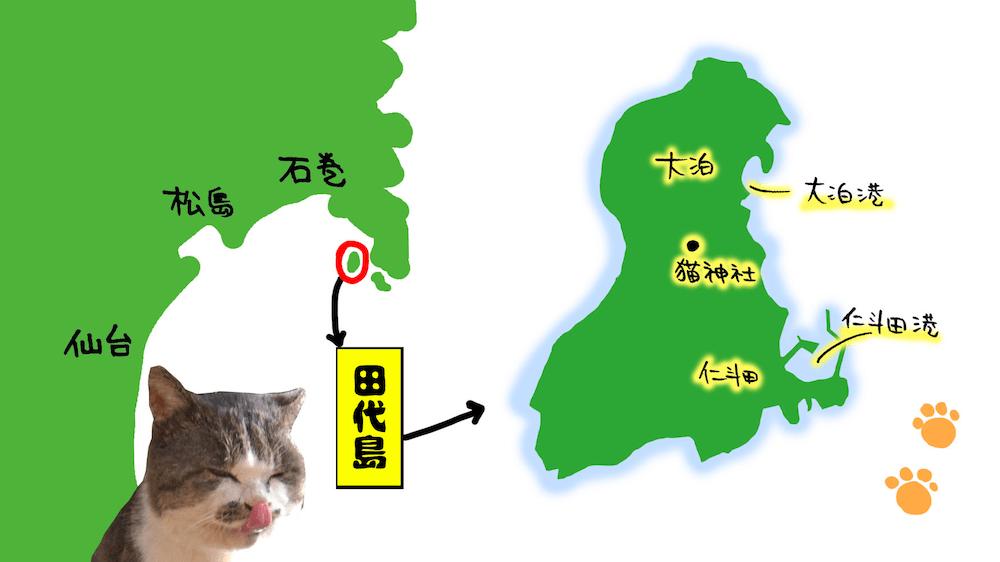 宮城県の猫島・田代島の島内マップ