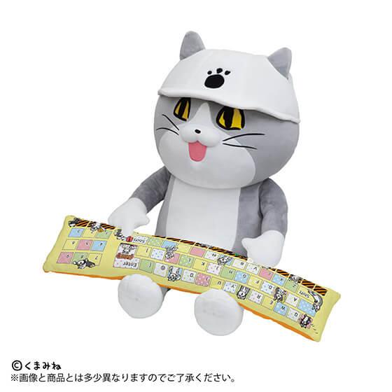 仕事猫のPCクッション商品イメージ