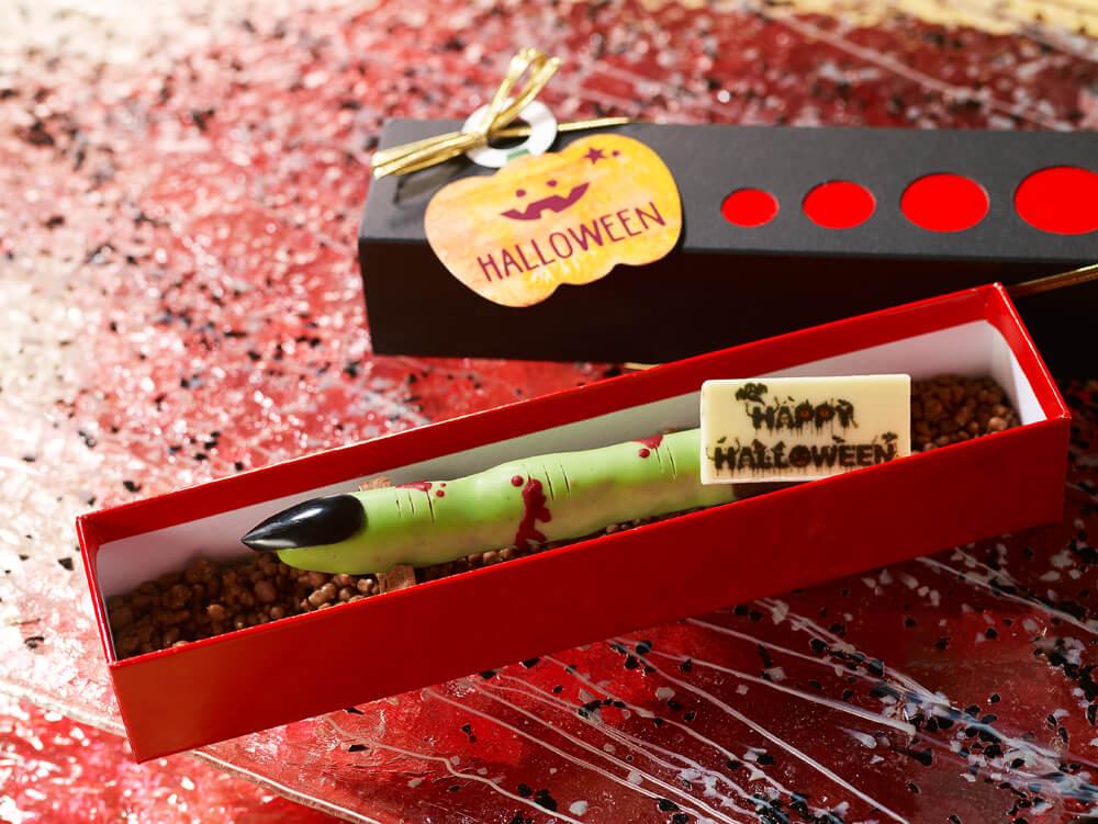 魔女の指を表現したスティック型のチョコレート「フィンガーショコラ」
