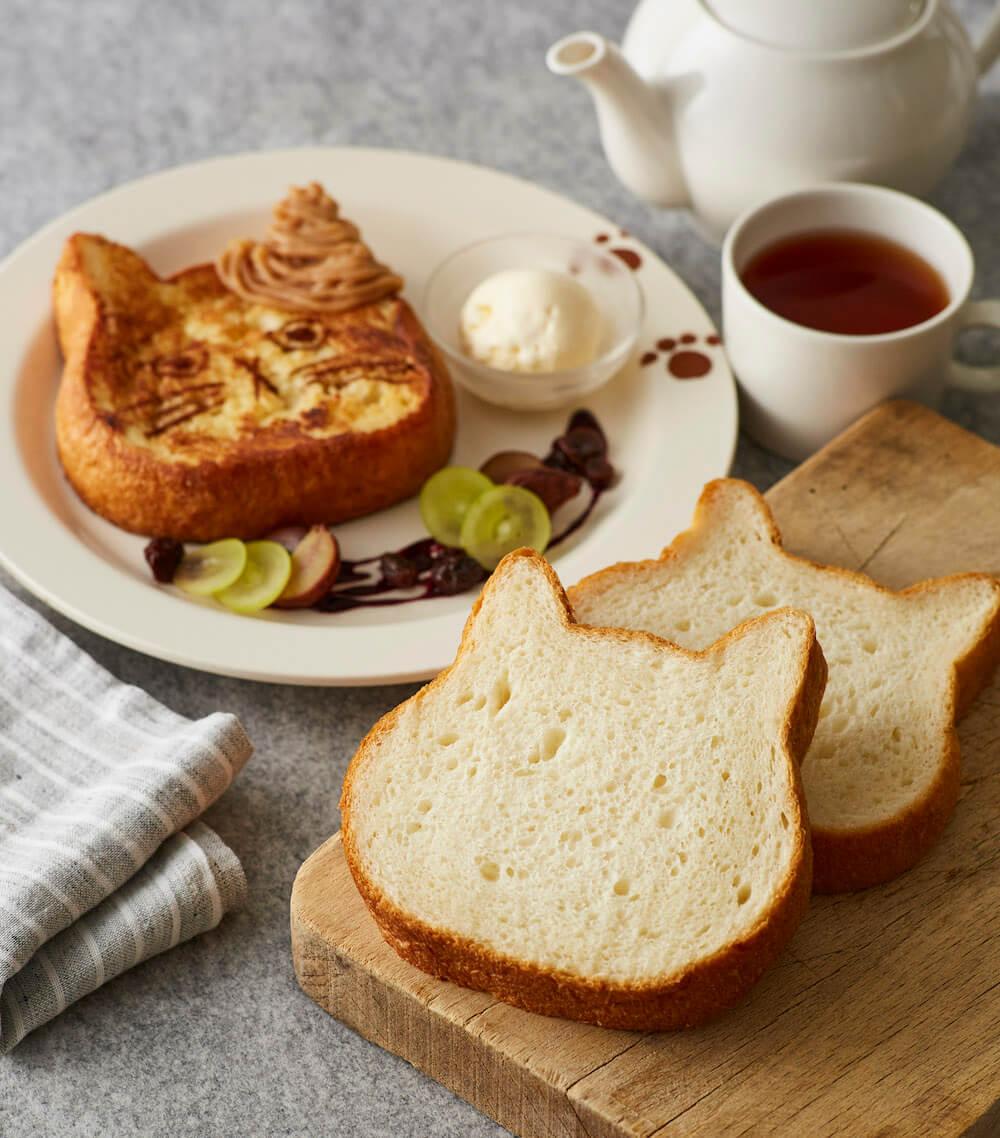 アフタヌーンティーラブアンドテーブル」と「ねこねこ食パン」がコラボしたフレンチトースト、「ねこねこ食パンのフレンチトースト モンブランバニラ」