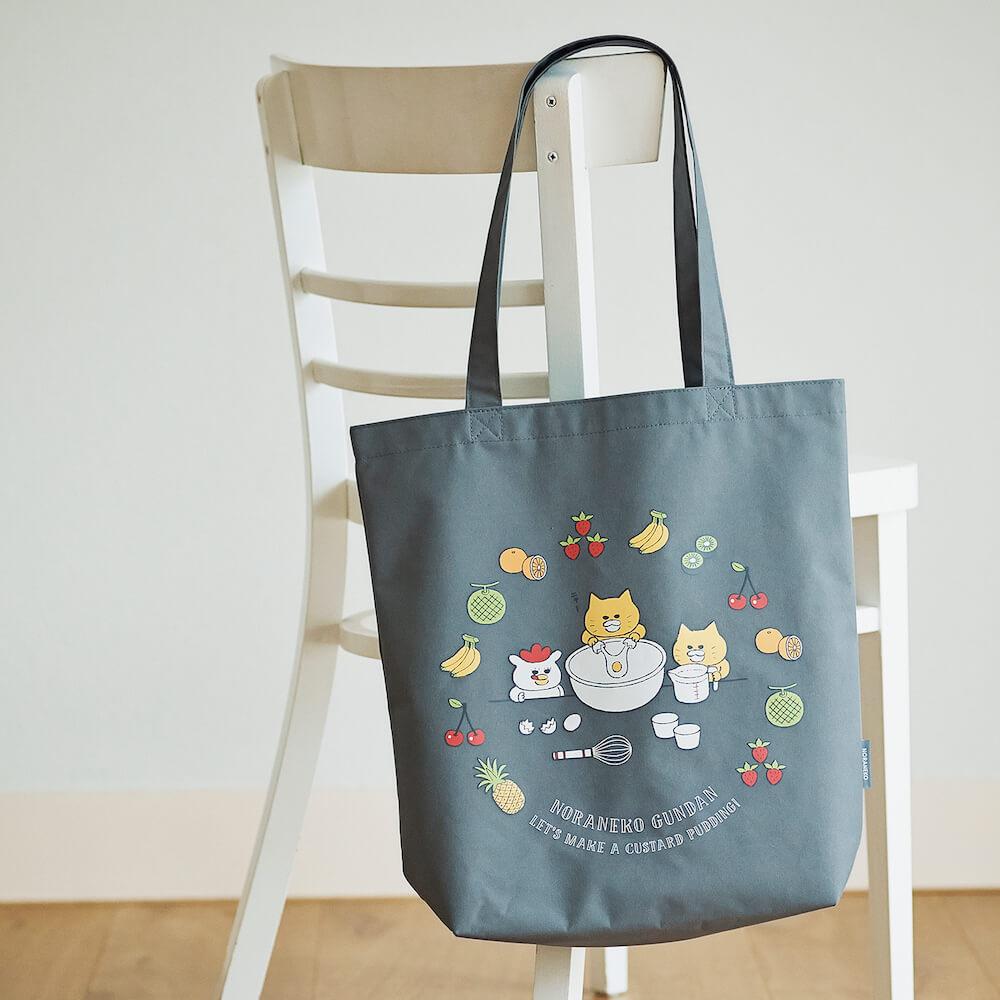 「プリンかんたんだねトート」 by 雑誌「kodomoe(コドモエ) 12月号」の付録