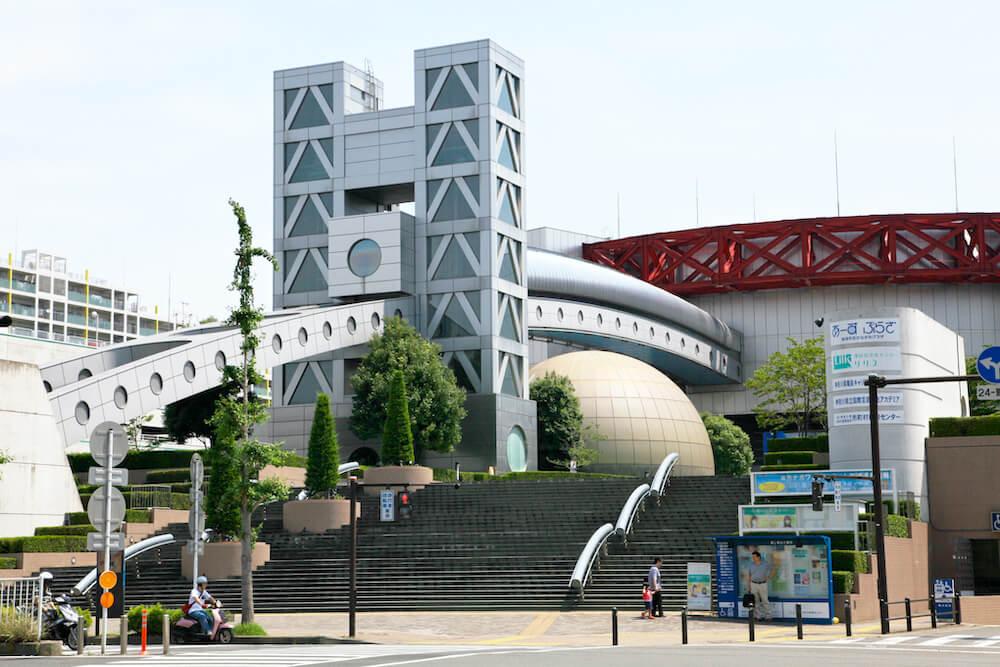 神奈川県立地球市民かながわプラザ(あーすぷらざ)の外観イメージ