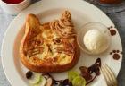 猫パンの耳に乗っているのは…ニャンとモンブラン!表参道のカフェにかわいい猫スイーツが登場