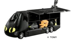 黒猫ボディのトミカセットが当たるニャ!明星チャルメラとタカラトミーのコラボ第4弾が開始黒猫ボディのトミカセットが当たるニャ!明星チャルメラとタカラトミーのコラボ第4弾が開始