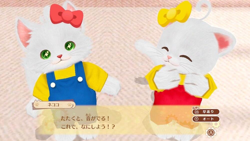 「ネコ・トモ」のキャラクターの毛色を白にしてハローキティ・ミミィに似せたイメージ