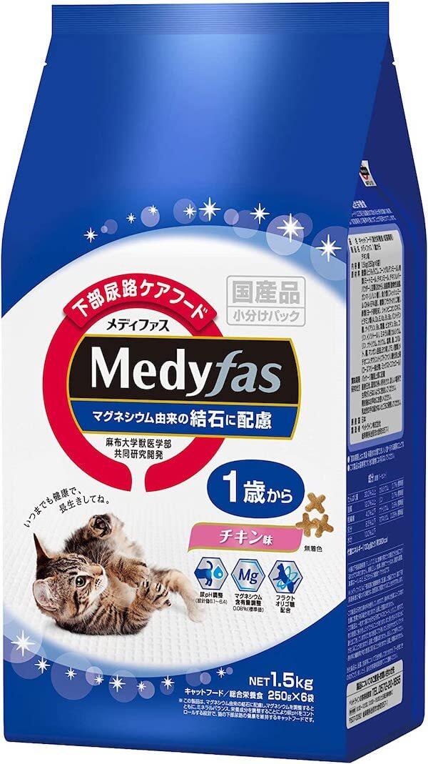 キャットフード「メディファス 1歳から チキン味」製品パッケージ