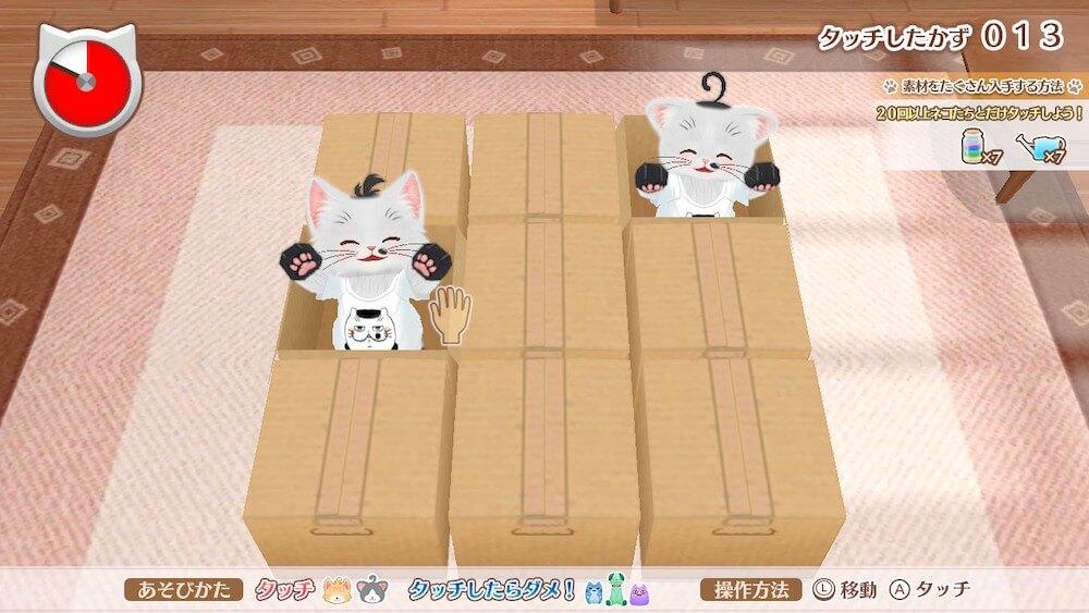 マンガ・おじさまと猫の「ふくまる」のTシャツをゲーム「ネコ・トモ」のキャラクターに着せて遊ぶイメージ