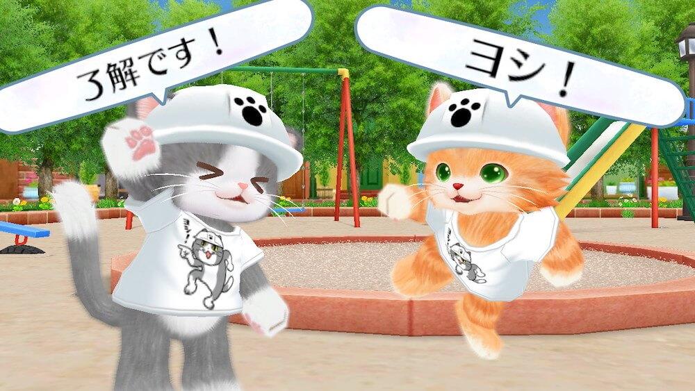 ゲーム「ネコ・トモ」のキャラクターに仕事猫のTシャツを着せてプレイするイメージ