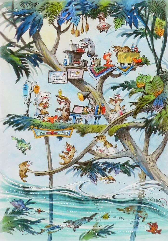 ルイ・シン 作 /猫の絵画「内科・小児科「お大事にー!」」