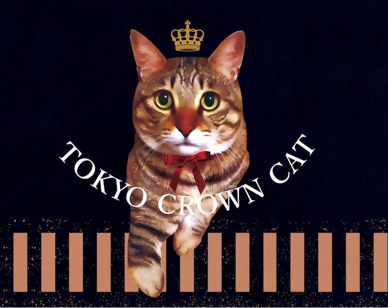 TOKYO CROWN CAT(トウキョウ クラウン キャット)のロゴイメージ
