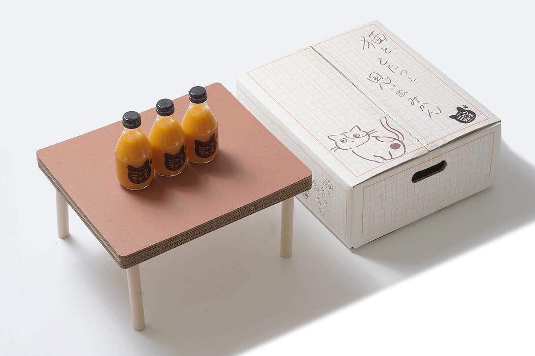 和歌山みかんジュース「ニャンジュース」付いてくる猫用こたつの完成イメージ