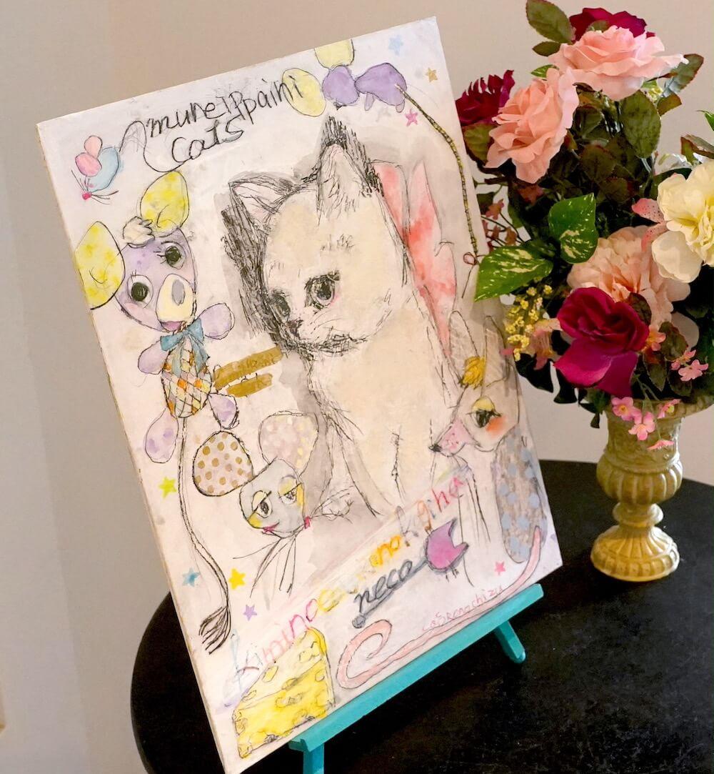 猫とネズミの絵 by YUMIMPO*(ゆみんぽ)