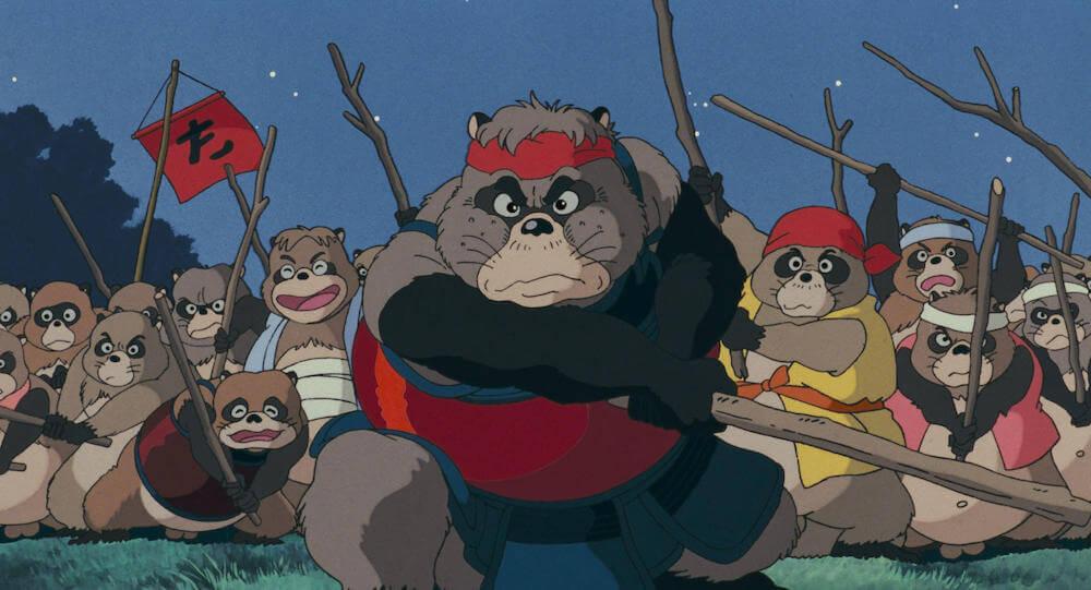 ジブリ映画「平成狸合戦ぽんぽこ」のワンシーン、鷹ヶ森の権太率いる赤軍と、鈴ヶ森の青左衛門率いる青軍とに別れた合戦