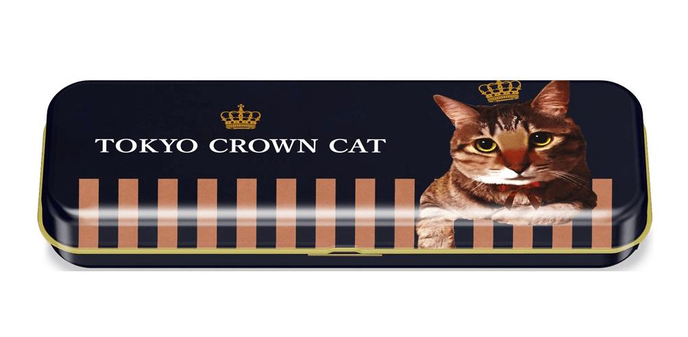 ペンケースとして使えるTOKYO CROWN CATのお菓子「ソリッドチョコレート」の容器イメージ