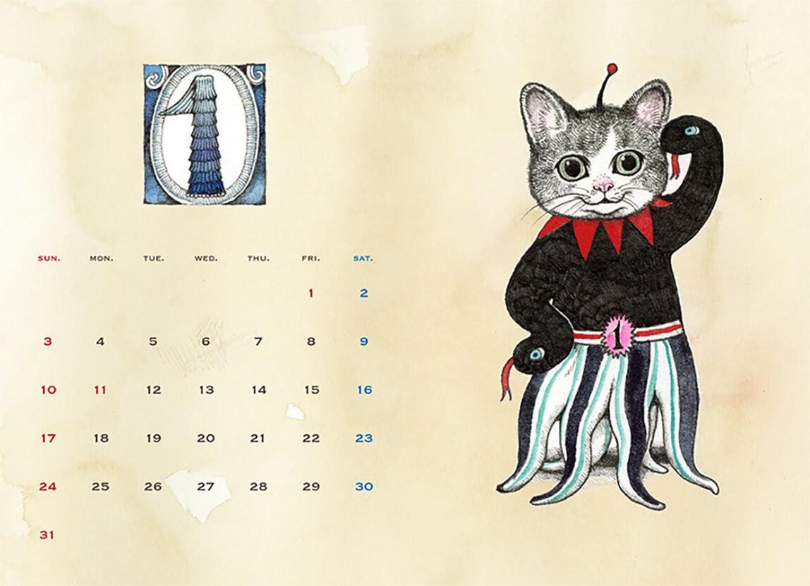 ギュスターヴくんのイラスト入りヒグチユウコカレンダー(2021年版)